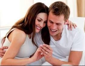 Як сказати чоловікові про вагітність? фото