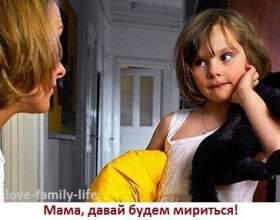 Як вчити дитину миритися і висловлювати своє невдоволення? фото