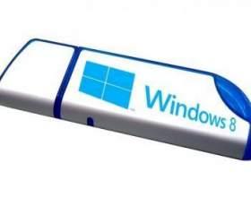 Як встановити windows 8 c флеш-накопичувача? фото