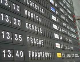 Як дізнатися номер рейсу? фото
