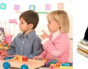 Як вибрати хорошу няню-гувернантку для дитини? фото