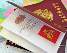 Як замінити паспорт через інтернет на порталі держпослуг? фото
