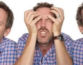 Які справжні бажання стоять за вашими негативними емоціями? Тест фото