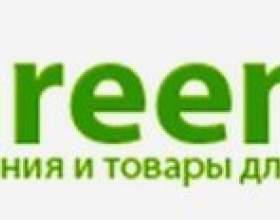 Касети для розсади від greensad фото