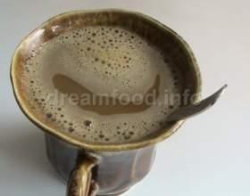 Кава - історія напою від відриття до наших днів фото