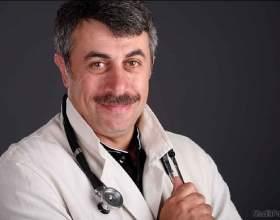 Коли лікар потрібен обов`язково? Поради доктора комаровського фото