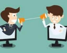 Комунікація і спілкування - чим відрізняються ці поняття? фото