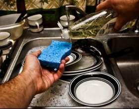 Хто повинен мити посуд? фото