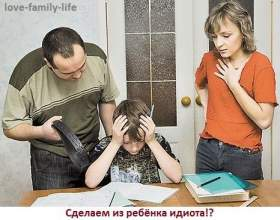 Хто або що і як виховує дітей - проблеми виховання фото