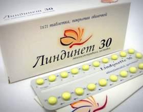 Якщо пропустила 1 протизаплідні таблетки, чи можна завагітніти фото