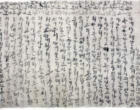 Любовний лист xvi століття, сльози навертаються! фото