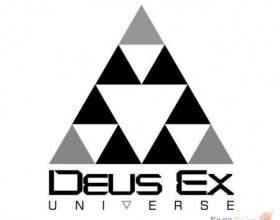 Милуємося логотипом deus ex universe фото
