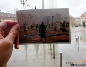 Локації assassin`s creed: unity в реальному житті фото