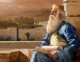 Краща притча царя соломона фото