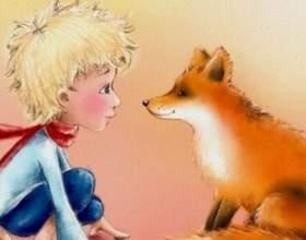 Маленький принц: розмова з лисом. Це просто геніально! фото
