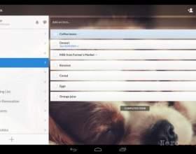 Microsoft на android: установка додатків office фото