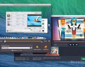 Movavi screen capture studio для mac фото