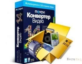 Movavi video converter 15 фото