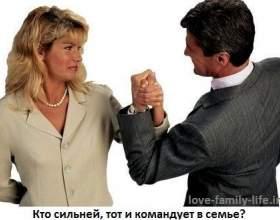 Чоловік б`є, командує, дружина командує | синдром сімейного начальника фото