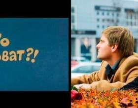 Чоловіча образа: що за хвороба і як з нею боротися? фото