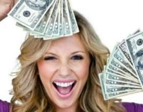 Народні прикмети - щоб гроші водилися фото