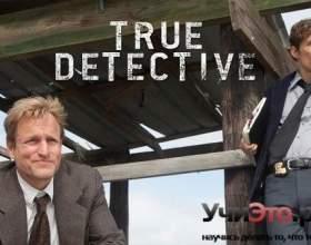Справжній детектив 3 сезон фото