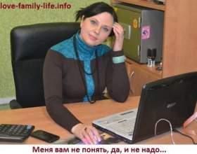 Нерозуміння у відносинах, в сім`ї - причина конфліктів фото