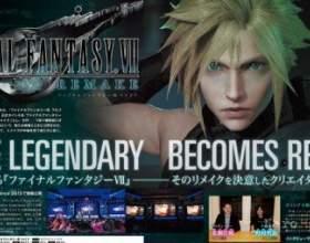 Нова інформація по ремейку final fantasy vii фото