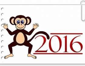 Новорічні привітання у рік мавпочки (2016) - запасаємося заздалегідь) фото