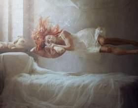 Про що думати перед сном? фото
