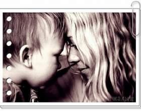 Про що не можна говорити при дітях фото