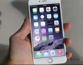 Огляд iphone 6 | тонка штучка фото