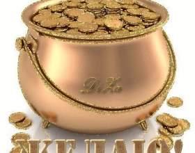Дуже ефективний ритуал на залучення грошей !!! Діє, перевірено !!!! фото