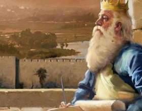 Одна з кращих притч царя соломона фото