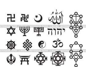 Окультні і містичні символи та їх значення фото