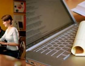 Онлайн тренінг: що це, як це і з чим його їдять фото