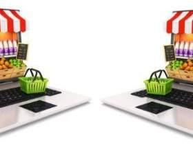 Онлайн-замовлення продуктів харчування: переваги послуги фото