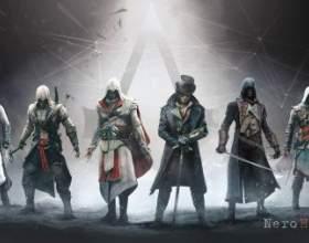 Осінь без assassin`s creed - ubisoft підтвердила, що в 2016 році не буде нових ігор основного серіалу фото