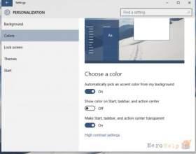 Параметри персоналізації windows 10: кольору фото