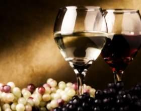 Пару слів про вино фото