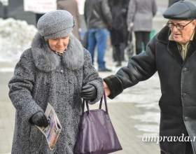 Пенсіонерів старше 80 років звільнять від плати за капремонт? фото