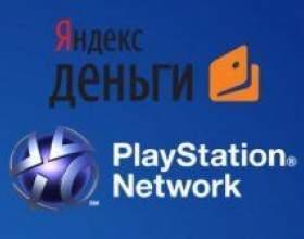 """Playstation store подружився з сервісом """"яндекс.деньги"""" фото"""