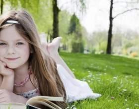 Чому треба читати книги? фото