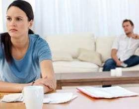 Подати на розлучення. Документи, держмито 2016 фото