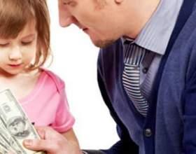 Заохочення - невід`ємна частина виховання дитини фото