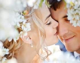 Притча про кохання і закоханості фото