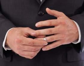 Ознаки одруженого чоловіка фото