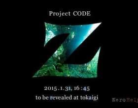 Project code z: square enix тизери анонс нового проекту для playstation 4 фото