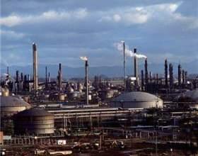 Промислове забруднення навколишнього середовища: джерела, основні проблеми та шляхи їх вирішення фото