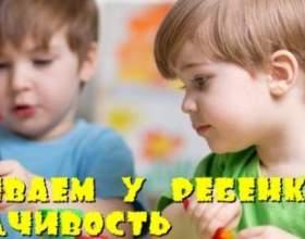 Розвиваємо у дитини посидючість фото
